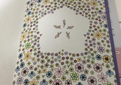 自律神経を整える塗り絵 実際に塗った画像 花と鳥