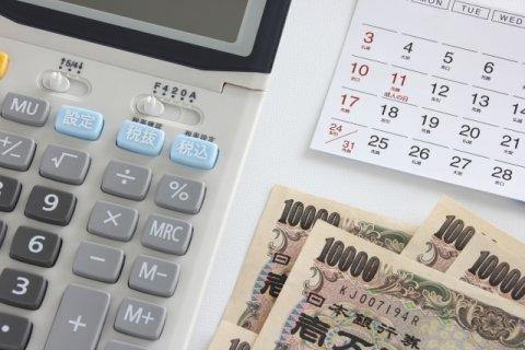 マイナス金利の時代に金利を6倍にした信用金庫。これはお得な定期預金?