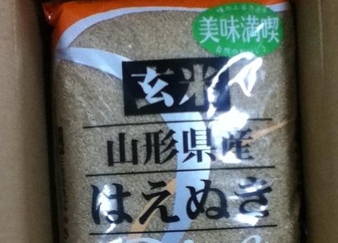 ふるさと納税で玄米をもらいました(山形県三川町)