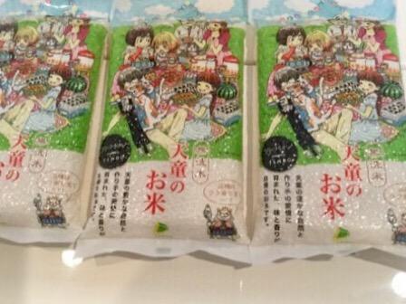 天童産米おためしセットで食べたつや姫が美味しかった!ふるさと納税のプレゼント