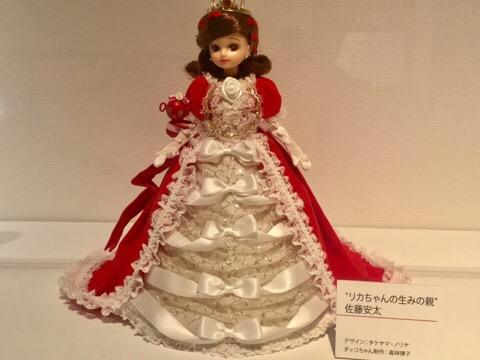 リカちゃん展 ゴージャスなドレスのリカちゃん