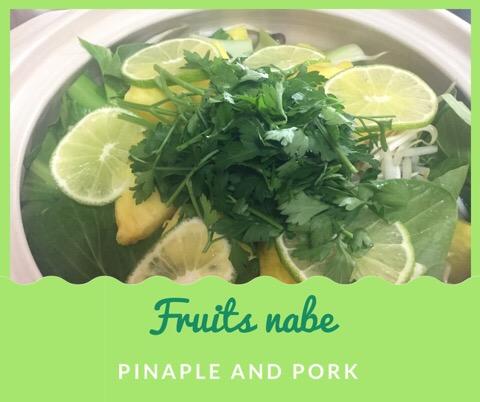「フルーツ鍋」は今年のトレンド鍋!豚肉とパイナップルのエスニック鍋を作った感想