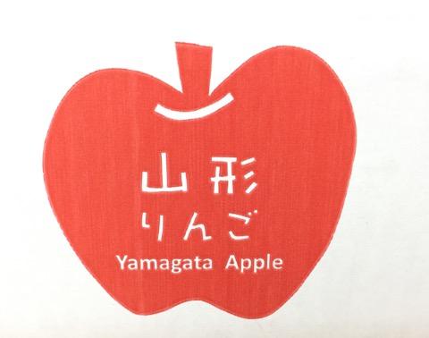 今年最後のふるさと納税。山形県天童市からりんごが届きました