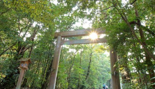 旅の計画:伊勢志摩に行くなら「伊勢神宮参拝きっぷ」がオトク(伊勢鳥羽志摩旅行記1)