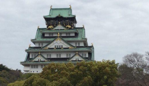 大阪城が目の前!西の丸庭園にある大阪迎賓館でランチを食べた感想