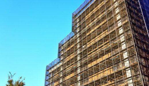 マンションの修繕積立金はどこまで上がるのか。築21年マンションの実例を紹介