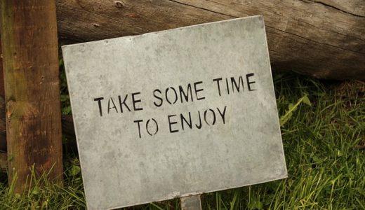アーリーリタイアだけを人生の目標にしてはいけない。必要な時期にお金を使うことも大切!