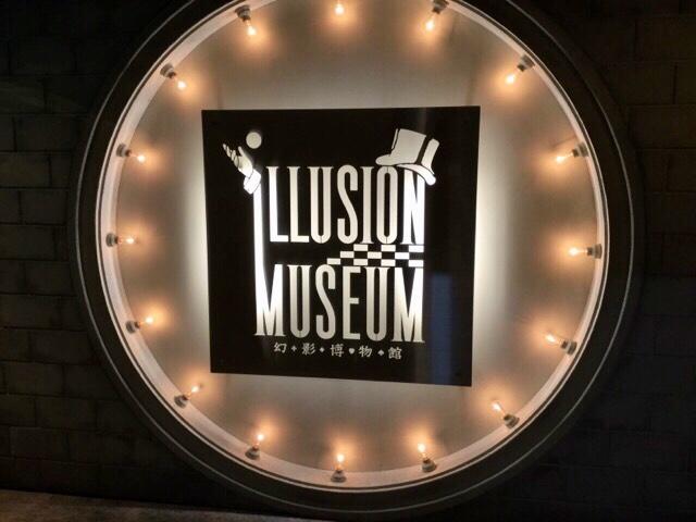 「イリュージョンミュージアム ミライザ大阪」の画像検索結果