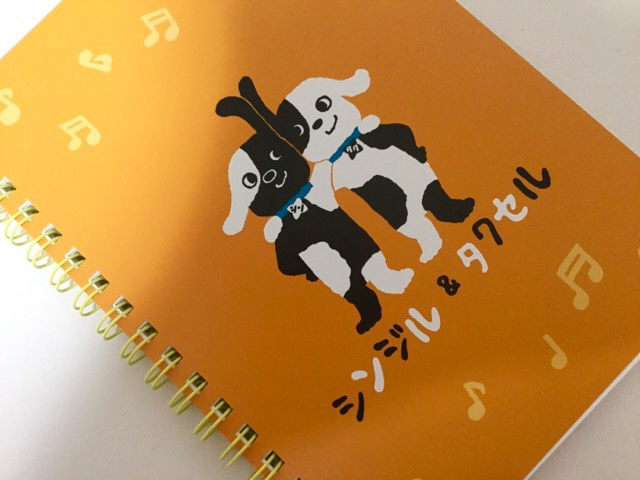 三井住友信託銀行キャラクターノート