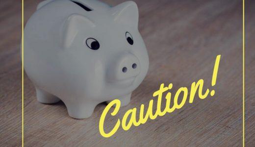 定期預金を作るときの注意