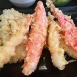 松本家の休日で紹介!天ぷら『大吉』(堺)のランチを食べてきた。メニューや混雑状況を紹介。
