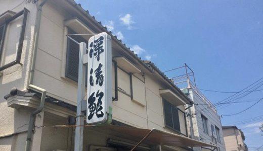 堺名物!深清鮓(ふかせずし)の穴子寿司とかん袋のくるみ餅を食べてきた。お店へのアクセスとおすすめ観光コースも紹介。