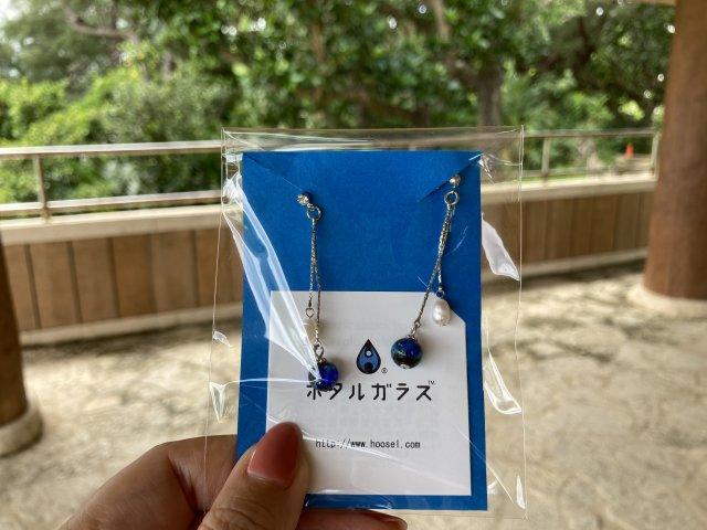 川平湾琉球真珠で買ったピアス